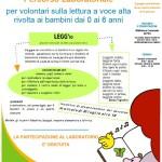 """Biblioteca Comunale di Pirri 30 luglio 2014 Presentazione del Percorso Laboratoriale """"Legg'Io – Piccole note per la lettura a voce alta"""""""
