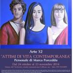 """Personale Marco Porceddu dal 24 ottobre al 23 novembre 2014 Museo naturalistico del territorio """"G. Pusceddu""""."""