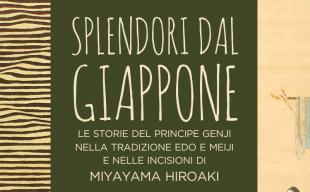 """La Pinacoteca """"Carlo Contini"""" di Oristano ospita la mostra Splendori dal Giappone fino al 19 aprile 2015."""