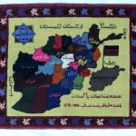 Calpesta la Guerra, mostra di tappeti di guerra Afgani al Murats.