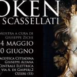 La città di Ozieri ospita Broken la Mostra Personale di Jacopo Scassellati presso la Pinacoteca cittadina Giuseppe Altana dal 14 maggio al 30 giugno 2016.