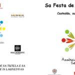 Sabato 3 dicembre 2016 nei locali della MEM a Cagliari sarà la giornata dedicata alle Launeddas.