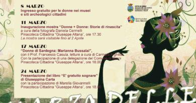 Mostra Fotografica di Daniela Cermelli Donne più Donne Storie di Rinascita dal 11 marzo al 2 aprile 2017 a Ozieri presso la Pinacoteca Cittadina Giuseppe Altana.