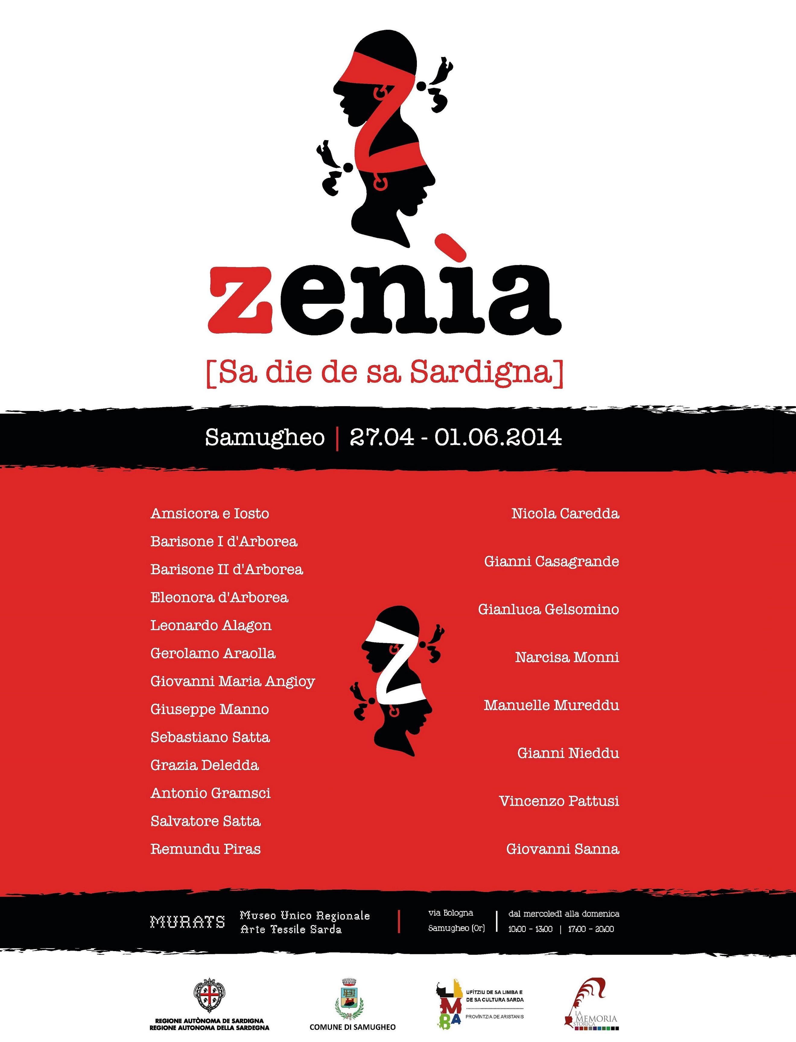 LOCANDINA MUSEO MURATS APRILE 2014 MOSTRA ZENIA