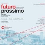 Musei Civici Cagliari: 4 Aprile 2014 | Futuro Prossimo Riscriviamo insieme la città e i territori