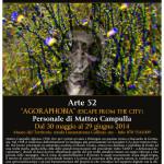 """Personale di Matteo Campulla dal 30 maggio al 29 giugno 2014 """"AGORAPHOBIA"""" Museo naturalistico del territorio """"G. Pusceddu"""" strada Lunamatrona-Collinas."""