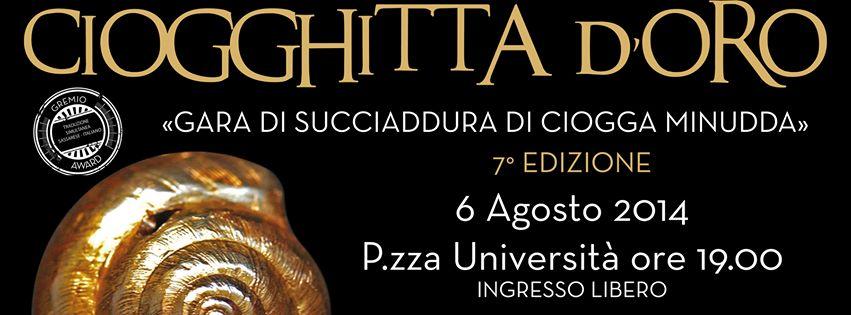 Ciogghitta D'Oro Gara di Succiaddura di Ciogga Minudda settima edizione 6 agosto 2014 Sassari