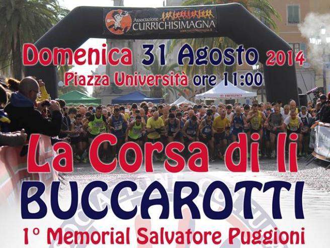 """Sassari 31 agosto 2014 prima edizione targata UISP Sassari e Currichisimagna della """"Corsa di li Buccarotti"""""""