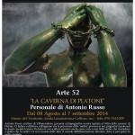 """Personale di Antonio Russo """"La Caverna di Platone"""" dal 8 agosto al 7 settembre 2014"""