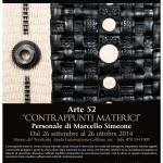 """Personale di Marcello Simeone dal 26 settembre al 26 ottobre 2014 Museo naturalistico del territorio """"G. Pusceddu"""""""