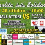 Carbonia 25 ottobre 2014 partita di beneficenza Nazionale Attori VS Sindaci del Sulcis e Lavoratori Ex-Alcoa.