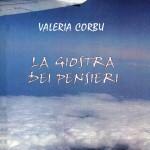 """Cagliari venerdì 7 novembre 2014 al MEM presentazione del libro di poesie di Valeria Corbu """"La giostra dei pensieri""""."""