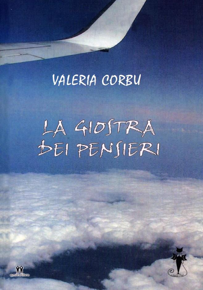 """Cagliari al MEM presentazione del libro di poesie di Valeria Corbu """"La giostra dei pensieri"""" venerdì 7 novembre 2014"""