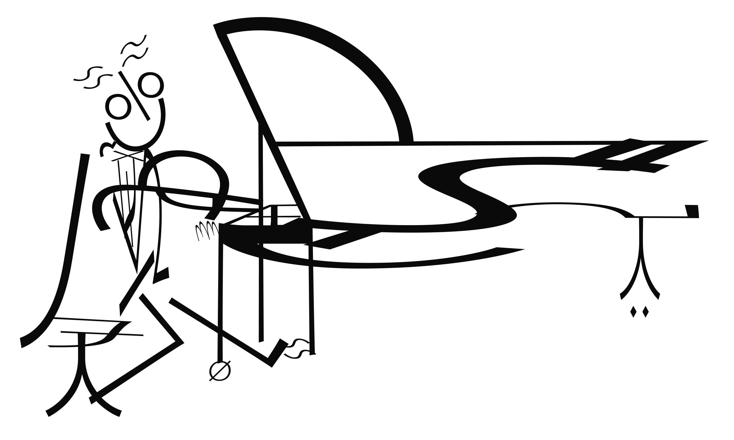 Pianista. Mostra COMPLESSO DI ASTRAZIONE opere di Stefano Puddu Crespellani