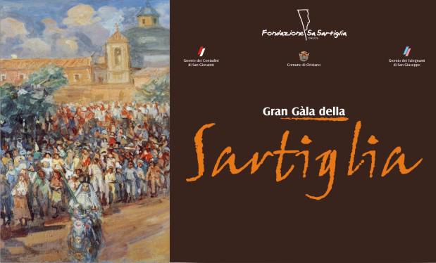 A Oristano domenica 8 Febbraio 2015 il Teatro Garau ospiterà il Gran Gàla della Sartiglia una serata di spettacolo e anteprima della giostra equestre.