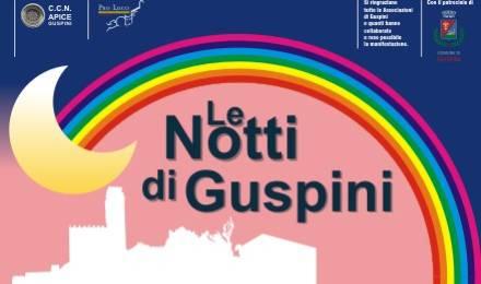 Notti Arcobaleno Guspini luglio e agosto 2015. Comune di Guspini. Dal 17 luglio 2015 iniziano le notti arcobaleno.