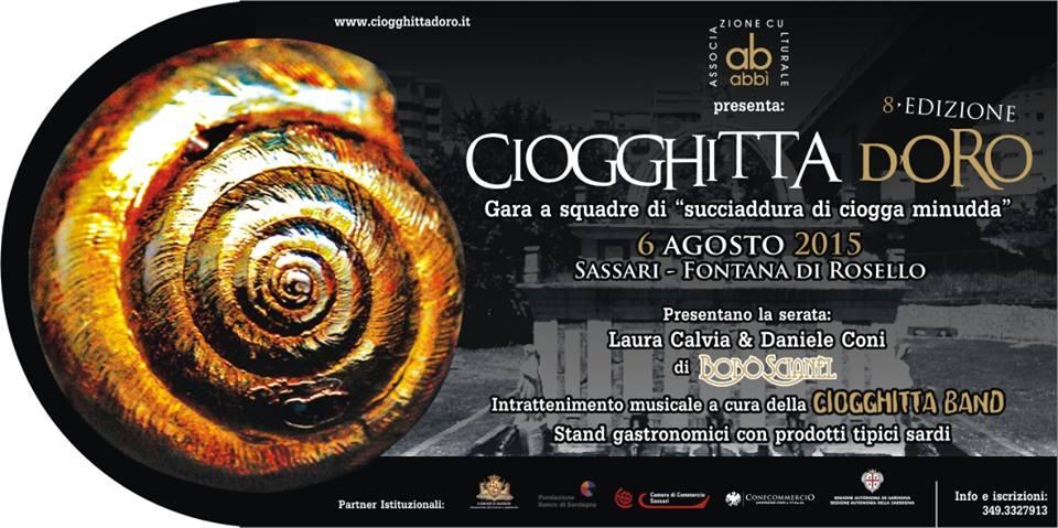 Ciogghitta d'oro 6 agosto 2015 Sassari Fontana di Rosello