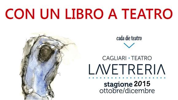 unlibroateatro2015