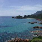 Spiaggia di Su Sirboni in località Marina di Gairo come arrivare.