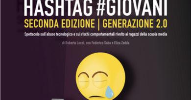 Domani 16 novembre 2017 alla Fondazione di Sardegna presentazione del progetto Generazione 2.0 #giovani