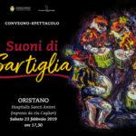 Suoni di Sartiglia Oristano sabato 23 febbraio 2019 una conferenza spettacolo all'Hospitalis Sancti Antoni