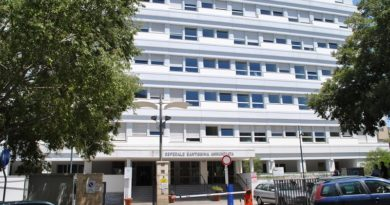 Informazioni utili su Raccolta fondi Ospedale Santissima Annunziata di Sassari. COMUNICATO STAMPA AOU SASSARI 11/03/2020